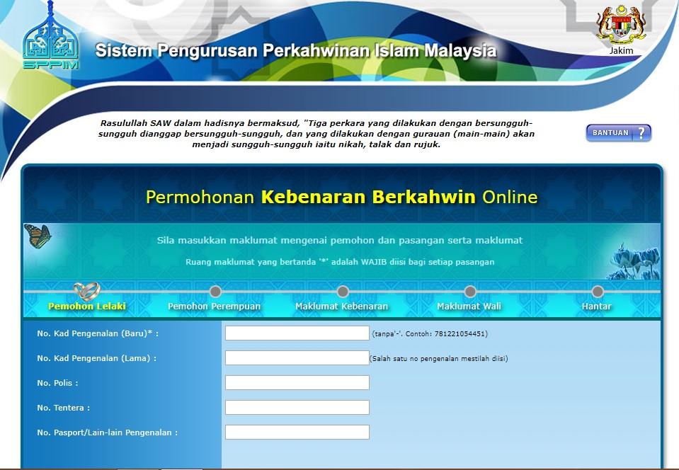 Isi Borang Nikah Online Bakal Pejabat Agama Daerah Kuala